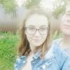 Юлия, 17, г.Екатеринбург