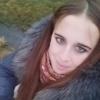 Светлана, 23, г.Верхний Услон