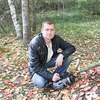 дмитрий, 40, г.Починки