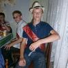 Михаил, 21, г.Ордынское