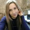 Анастасия, 34, г.Альметьевск
