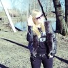 Светлана, 34, г.Чунский