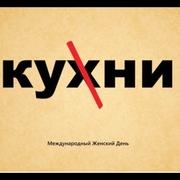 Ммммм 25 Санкт-Петербург