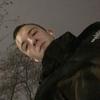 Кирилл, 30, г.Котлас