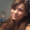 Екатерина, 23, г.Таштып