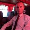 Андрей Валерьевич, 29, г.Астрахань