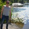 МАКСИМ, 32, г.Балаково