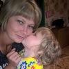 Людмила, 27, г.Ужур