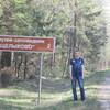 Николай, 41, г.Иваново