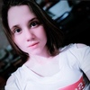 Марианна, 20, г.Кудымкар