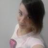 Анюта, 24, г.Горно-Алтайск