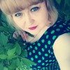 Татьяна, 26, г.Атяшево