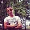 Андрей, 27, г.Белая Калитва