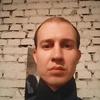 Иван, 30, г.Благовещенск