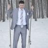 Дмитрий, 39, г.Нефтекамск