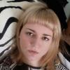 Кристина, 28, г.Северск