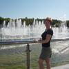 Елена, 48, г.Миасс