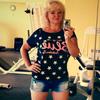 Натали, 41, г.Новоспасское