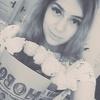 Алина, 22, г.Переславль-Залесский