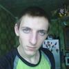 Колян, 25, г.Нарышкино