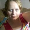 Ксения, 30, г.Киселевск