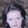 Ирина, 37, г.Губкинский (Тюменская обл.)