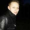 olesia, 29, г.Правдинск