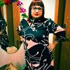 Светлана, 36, г.Вятские Поляны (Кировская обл.)