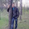 Евгений, 30, г.Щигры