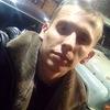 Алексей, 26, г.Мыски