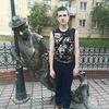 Сергей, 17, г.Зеленогорск