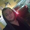 Дима Афанасьев, 24, г.Ростов-на-Дону