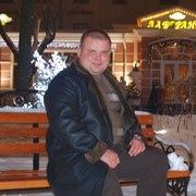 Виктор 44 Брянск