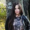 Екатерина, 29, г.Клинцы