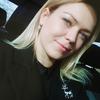 Ольга, 28, г.Набережные Челны