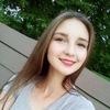 Ксения, 21, г.Зеленогорск (Красноярский край)