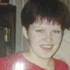 Татьяна, 32, г.Адамовка