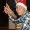 валерий, 23, г.Ильский