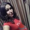 Елена Булкина, 23, г.Александро-Невский