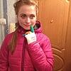 Наталия, 35, г.Усинск