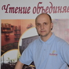 Серж Ананин, 33, г.Каргаполье