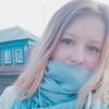 Наталья, 20, г.Благовещенск (Башкирия)