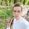 Егор, 20, г.Пенза