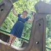 Екатерина, 45, г.Советск (Тульская обл.)