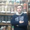 Геор, 31, г.Беслан