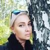 Наталья, 42, г.Новороссийск