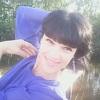 Ирина, 45, г.Березово