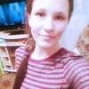 Екатерина, 18, г.Черемхово