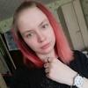 Яночка, 20, г.Рязань