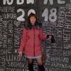 Татьяна, 36, г.Улан-Удэ